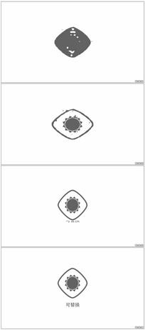简洁图形动画标识演绎模板