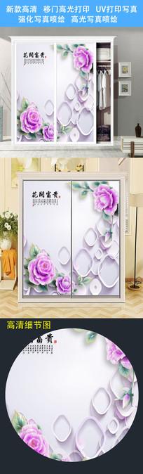 精美立体衣柜移门柜门打印图案