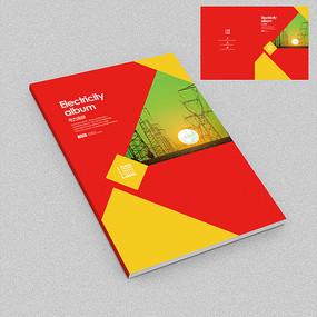 绿色新能源企业电力公司画册封面