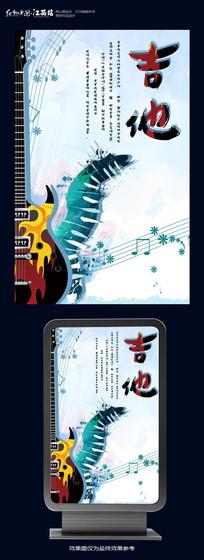 水彩吉他海报