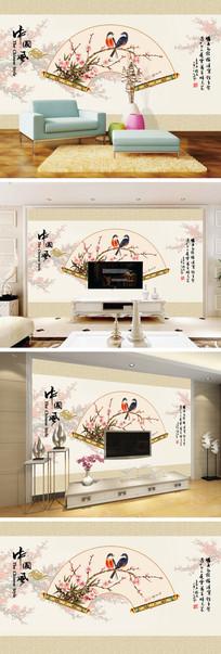 中国风扇子花鸟梅花电视背景墙