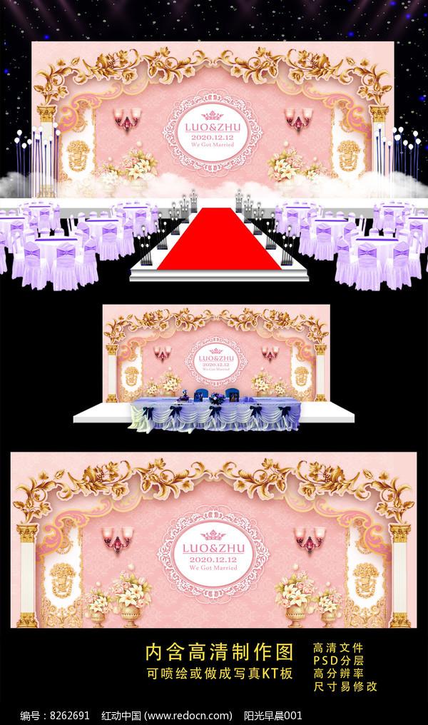 大气唯美高端婚礼背景图片