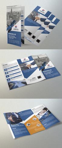 蓝色大气科技招商三折页