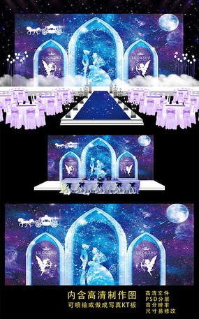 梦幻星空唯美高端婚礼背景