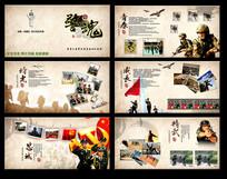 武警消防退伍留念画册宣传册纪念册