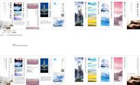 中英文旅游宣传五折页