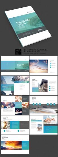 国际版式商务企业文化画册