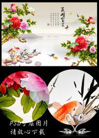 花开富贵牡丹花鸟鱼背景墙