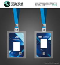 蓝色科技大气线条工作证设计模板