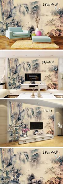 中式江山如画山水瀑布电视背景墙