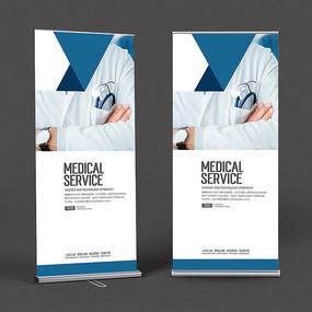 蓝色医疗服务健康体验X展架