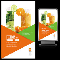 买一送一鲜榨饮料促销宣传海报设计
