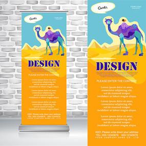 沙漠骆驼卡通动物易拉宝