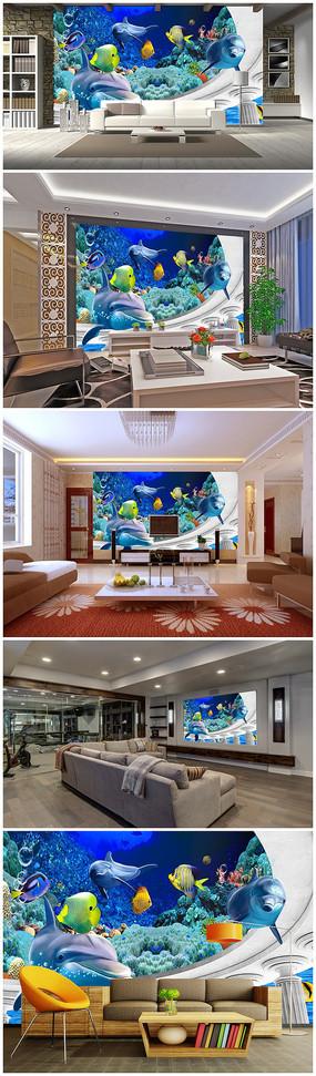 唯美3D立体艺术海洋世界 背景墙