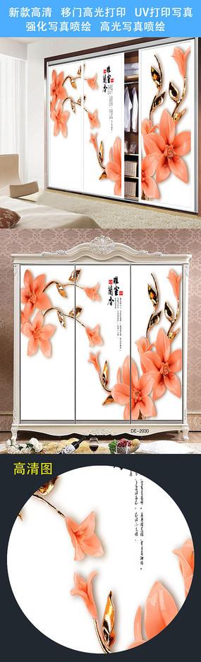 花卉时尚衣柜移门UV打印图案