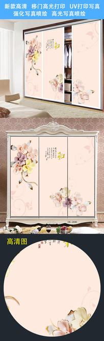 花卉唯美衣柜移门UV打印图案
