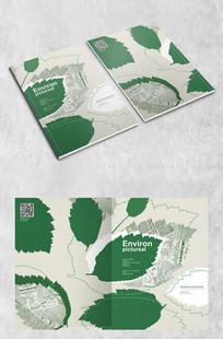 绿色叶子环保画册封面