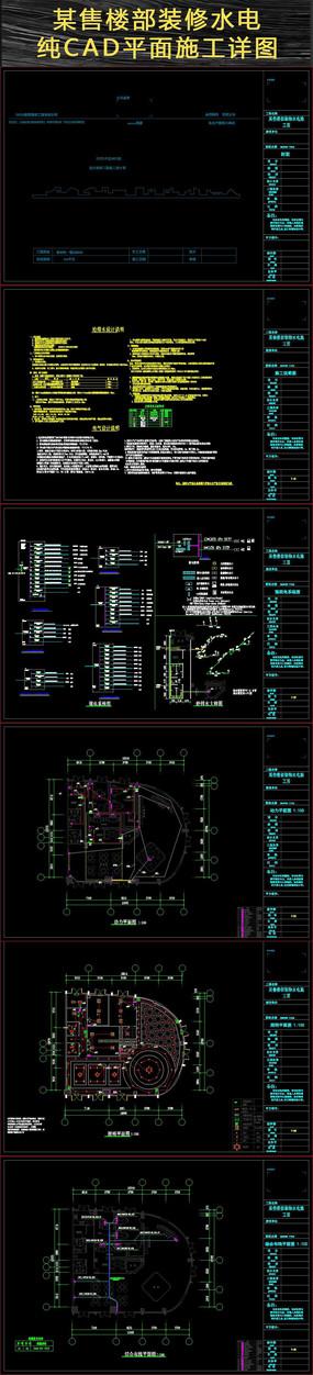 CAD封面設計