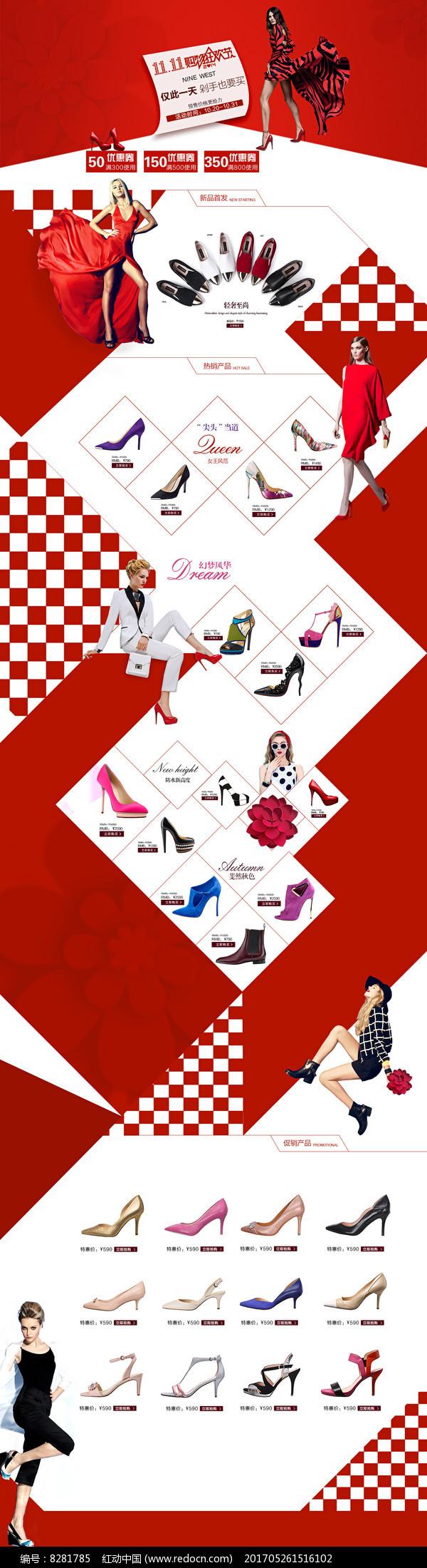 女鞋宝贝详情页设计图片