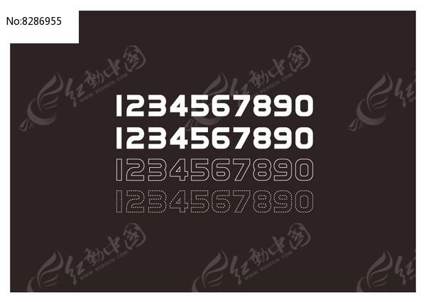 阿拉伯数字设计字体设计图片