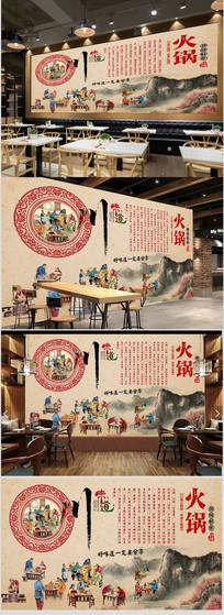 川味重庆火锅背景墙