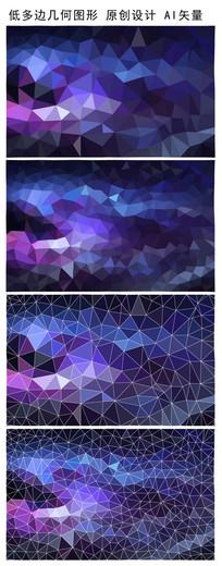 蓝紫色科幻几何多边形背景