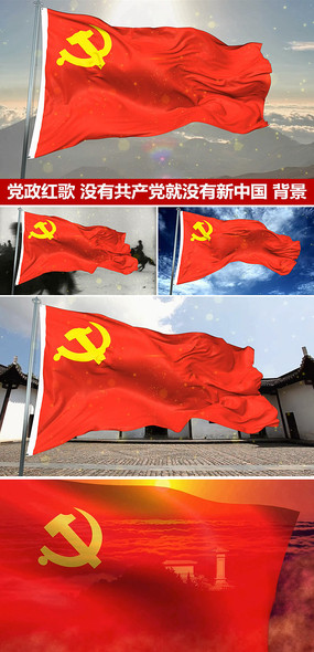 没有共产党就没有新中国