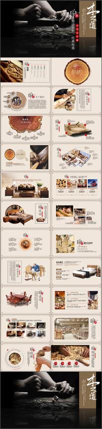 室内装饰实木家具设计装修装潢PPT模板