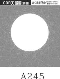 圆形纹理背景