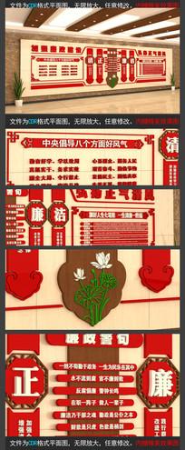 党建廉政宣传文化墙设计