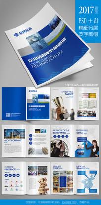 蓝色简约环保贸易公司企业画册