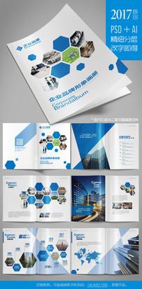 六边形菱形简约企业画册