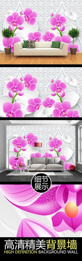 时尚温馨立体蝴蝶兰花纹艺术背景墙