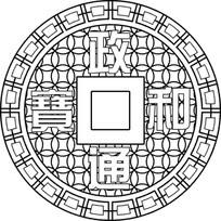 铜钱雕刻图案