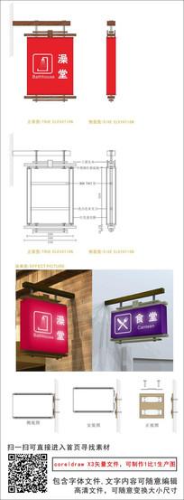 中国风古典灯笼悬挂导向指示牌cdr