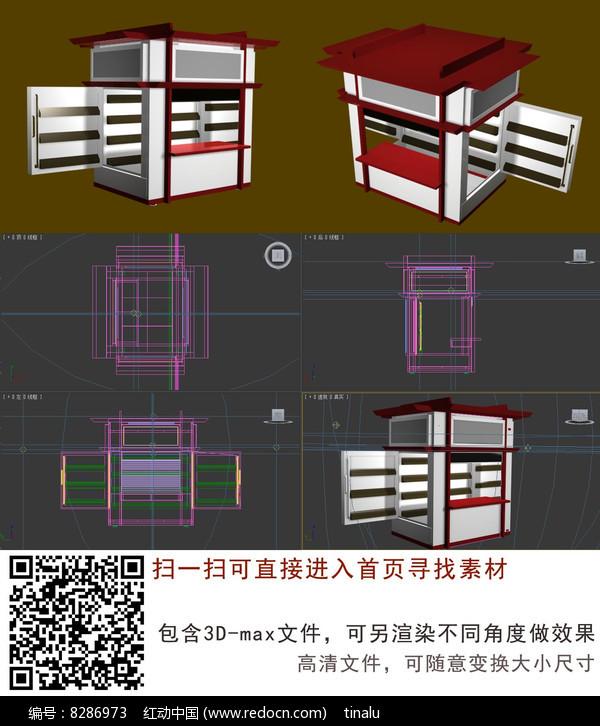中国邮政红色古越报刊亭3d max模型图片
