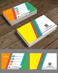 彩虹创意名片设计