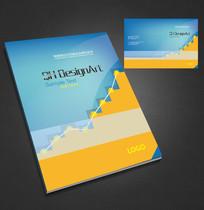 大气通用蓝色科技企业画册封面