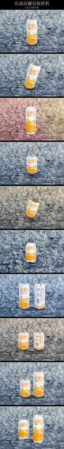 毛毯上长短饮料易拉罐包装样机
