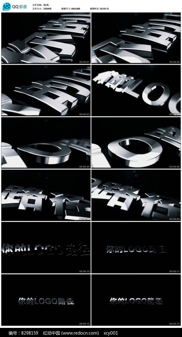 三维大气LOGO演绎模板图片