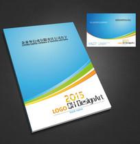 通用蓝色科技企业画册封面