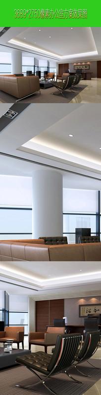 高档办公室室内方案设计表现图