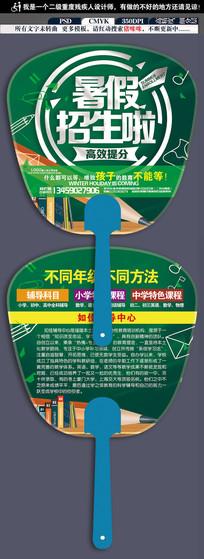 绿色创意暑假补习班扇子设计