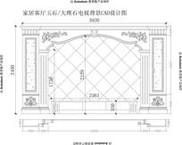 欧式雕花和弧形线条罗马柱家居客厅大理石玉石电视背景CAD设计图