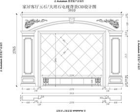 欧式雕花最新款式家居客厅大理石玉石电视背景CAD设计图