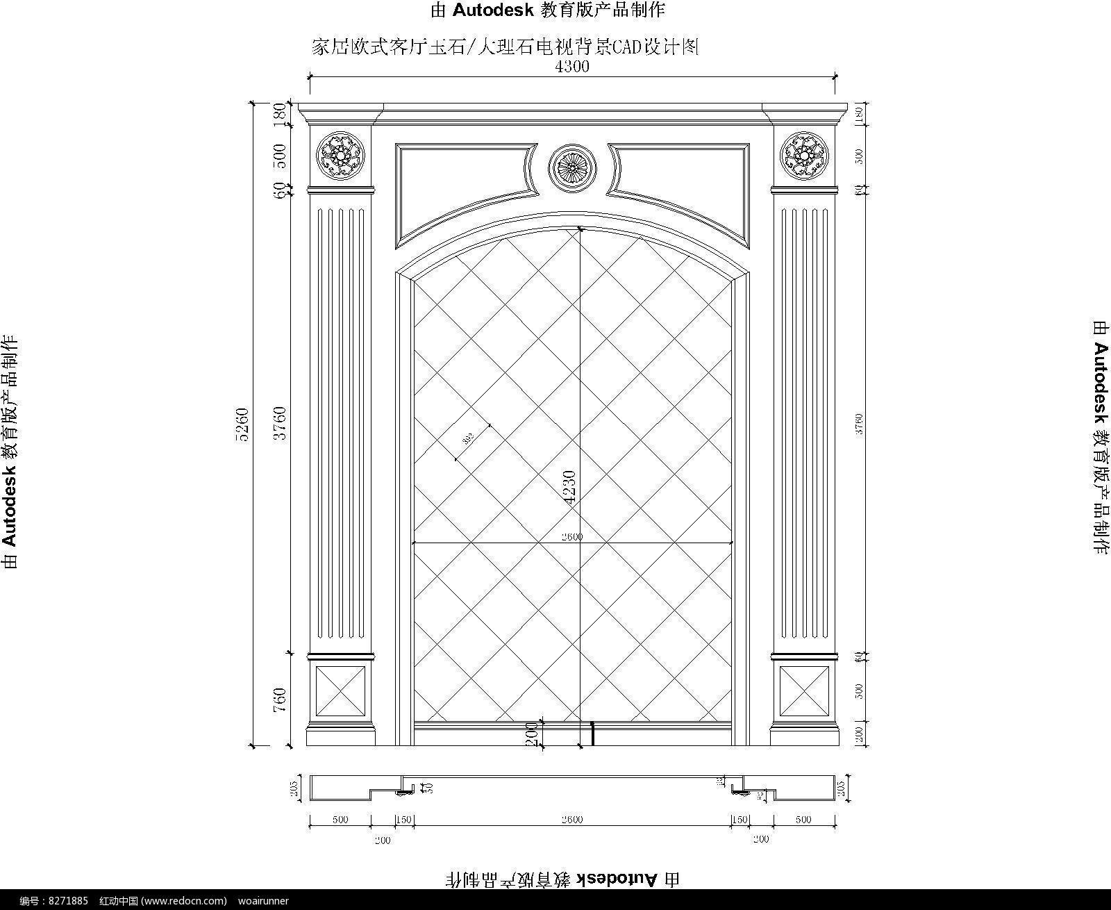 欧式风格欧式线条罗马柱家居客厅大理石玉石电视背景CAD设计图图片