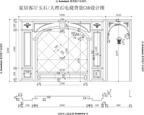 欧式假装套房内装家居客厅大理石玉石电视背景CAD设计图