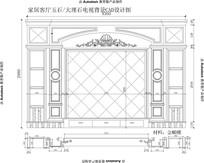 欧式酒柜电视背景雕花家居客厅大理石玉石电视背景CAD设计图