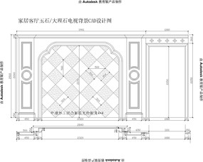 欧式罗马柱家居客厅大理石玉石电视背景CAD设计图