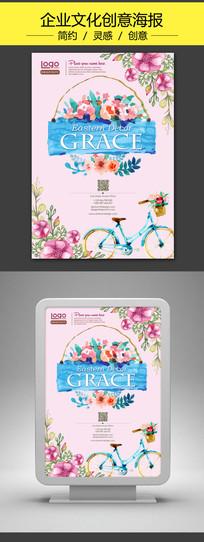 水彩艺术花卉意境创意海报设计